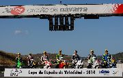Ya se conoce el nombre de todos los campeones de la Copa de España de Velocidad