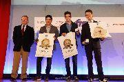 Gran Gala de Campeones de la RFME en Sant Cugat