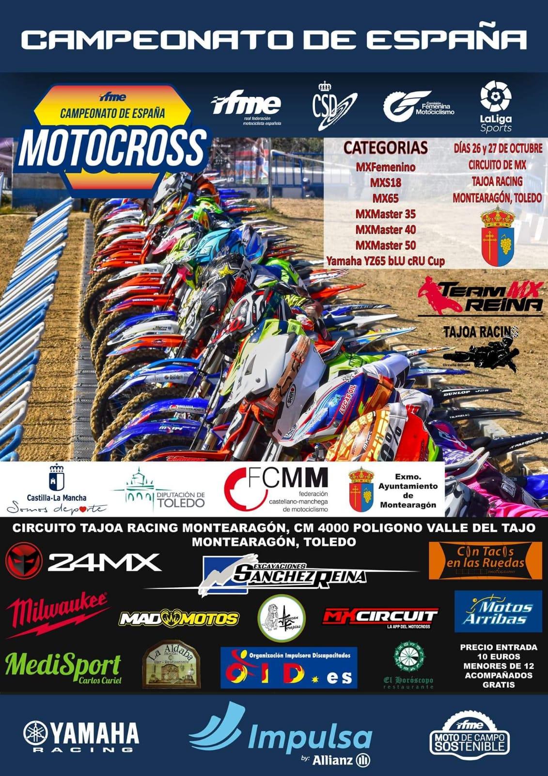 Aplazada la carrera de MX en Yunquera de Henares